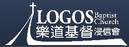Logos Chinese web site